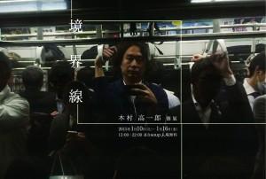 KIM_入稿_A